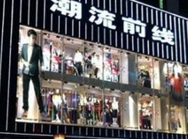 搜于特获关联法人广州高投增资7.6亿元 控股权不变