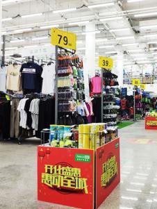 奥库运动户外超市新款产品展示