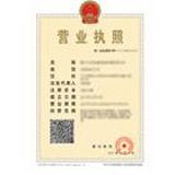 深圳市星蔻时尚科技有限公司企业档案
