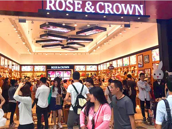 ROSE&CROWN澳之冠实体店品牌旗舰店店面