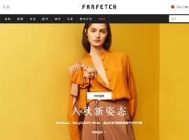 奢侈品电商Farfetch加速失血 一季度亏损翻倍