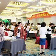 绿色生态·红动中国-艾慕2019实战落地培训会-贵州站隆重召开!