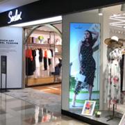 广州莎斯莱思服装:能牢牢抓住消费者的品牌,就是好品牌!