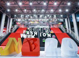 以时尚之名,助行业盛事  2019江南国际时装周时尚之夜盛大举行(图)