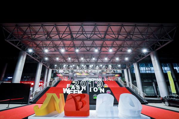 2019江南国际时装周时尚之夜盛大举行