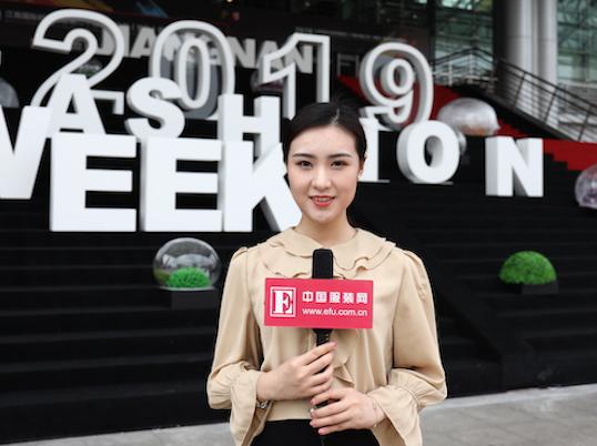 中国服装网主持人带您提前探班2019江南国际时装周