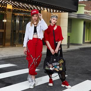 想找女装品牌加盟选什么?EIZSA艾卓拉轻奢潮牌期待你的加入