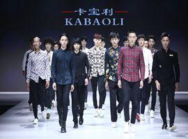 2019江南国际时装周:卡宝利多变的现代式复古(图)