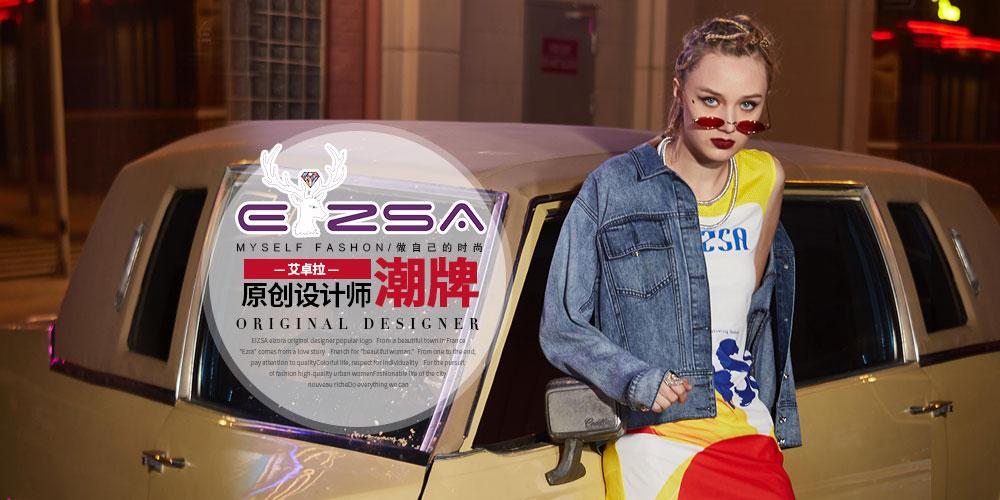 深圳市艾卓拉永盛彩票app设计有限公司