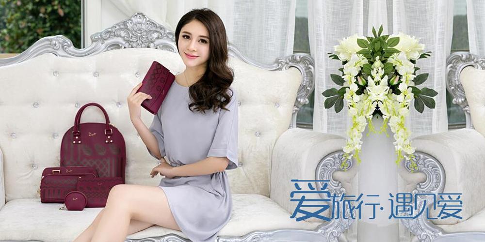 深圳市真之禮禮品有限公司