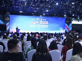 """新动能新格局·中国(常熟)""""一带一路""""纺织服装高峰论坛举行(图)"""