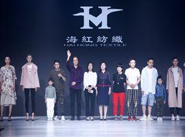 2019江南国际时装周:华东轻纺中心品牌面料联合发布秀属于面料的优雅(图)