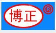 光山县博正树脂有限公司