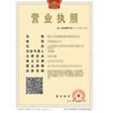 廣州海聚皮具有限公司企業檔案