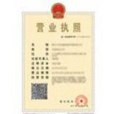 广州睿酷贸易有限公司企业档案