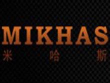 米哈斯皮具品牌