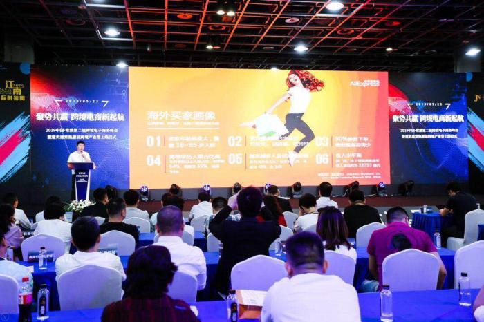 中国·常熟第二届跨境电子商务峰会暨速卖通常熟服装跨境产业带上线仪式隆重举行(图)