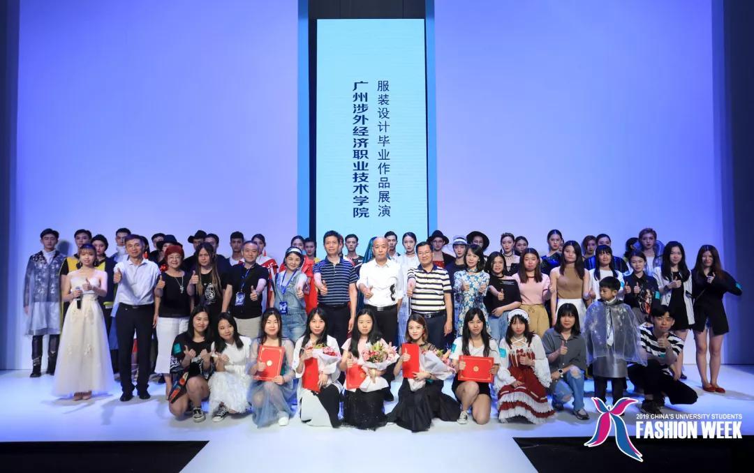 秀场直击丨广州涉外经济职业技术学院服装设计毕业作品展演