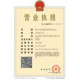 景烁皮具(深圳)有限公司企业档案
