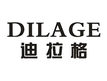 深圳市百潤輝服飾有限公司