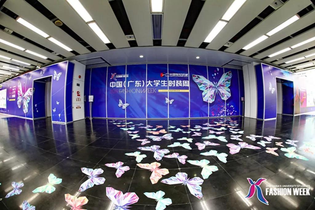 2019中国(广东)大学生时装周邀你共赴梦想天桥!