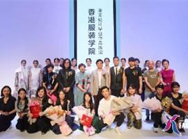 秀场直击丨香港服装学院服装设计毕业作品展演
