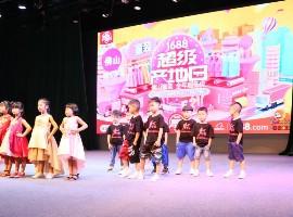 """""""少年中國少兒模特""""選手亮相超級產地日 展示佛山童裝產業鏈的深度和寬度"""