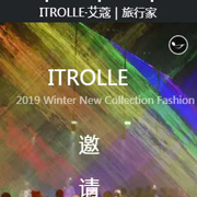 ITROLLE艾蔻2019冬季新品发布会