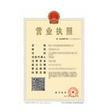 廣州茵依美服飾有限公司企業檔案