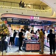 热烈祝贺井色饰品生活馆龙岗COCOPARK店盛大开业!