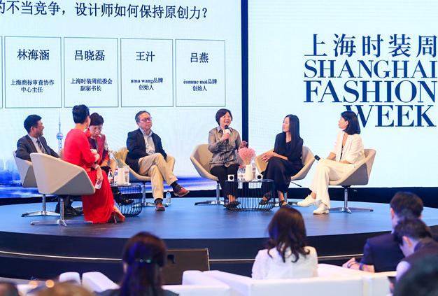 """""""上海时装周""""正式成为IP 致力于对原创设计的知识产权保护"""