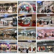 加盟什么品牌更靠谱,莎斯莱思在全国150个城市开出500家店铺!