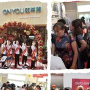热烈祝贺欧林雅8店开业!