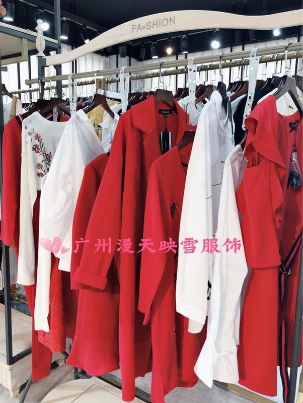 上海一线品牌 拉夏贝尔