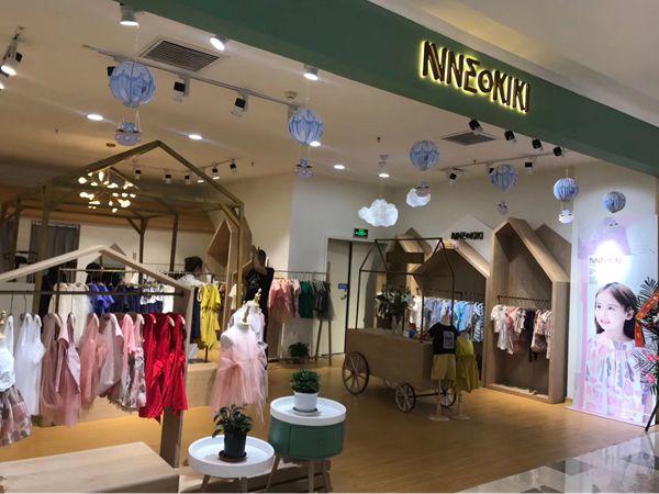 NNE&KIKI店铺展示