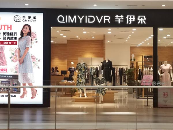QIMYIDVR芊伊朵品牌店