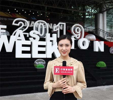 中國服裝網主持人帶您提前探班2019江南國際時裝周