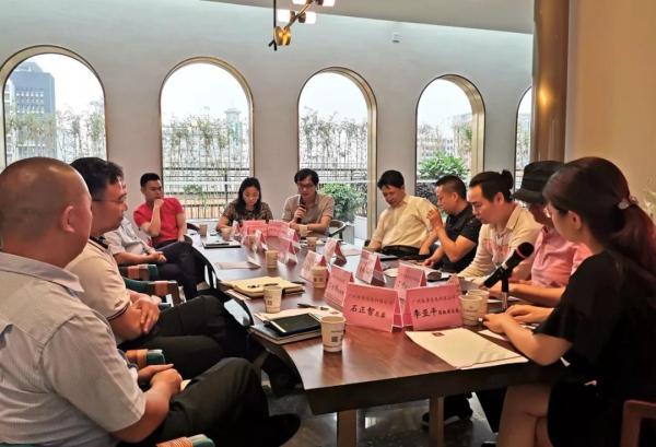 深入调研·聚焦升级丨广东纺织服装产业及专业市场升级发展首场研讨会召开