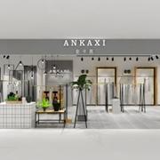 热烈祝贺安卡茜女装江苏兴化店即将盛大开业!
