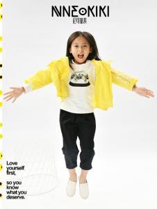 设计师NNE&KIKI童装男童防晒衣
