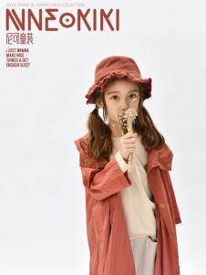 设计师NNE&KIKI女童休闲外套
