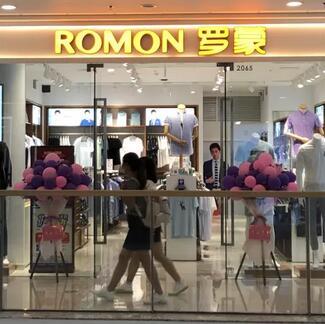 恭喜罗蒙新零售浙江衢州柯城万达广场店盛大开业