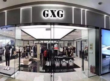 森马青睐、LV控股,创业12年,GXG服装上市启示录