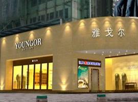 聚焦服装主业的雅戈尔又成立康旅公司做房地产