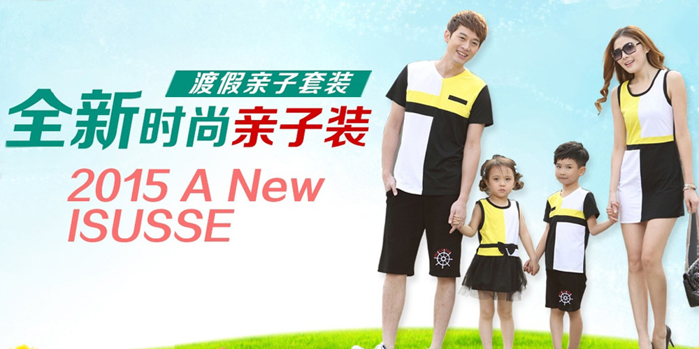 廣州市真心服飾有限公司