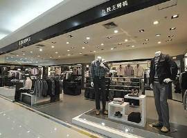 中国服装行业发展将进入调整期?