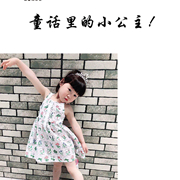 鉛筆俱樂部 | 童話里蹦出來的小公主~(獲獎揭曉)