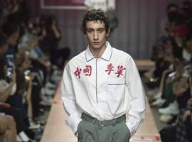 另眼看服装|李宁首建工厂 GXG母公司慕尚集团上市