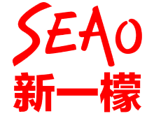 广州优衣原品服饰有限公司
