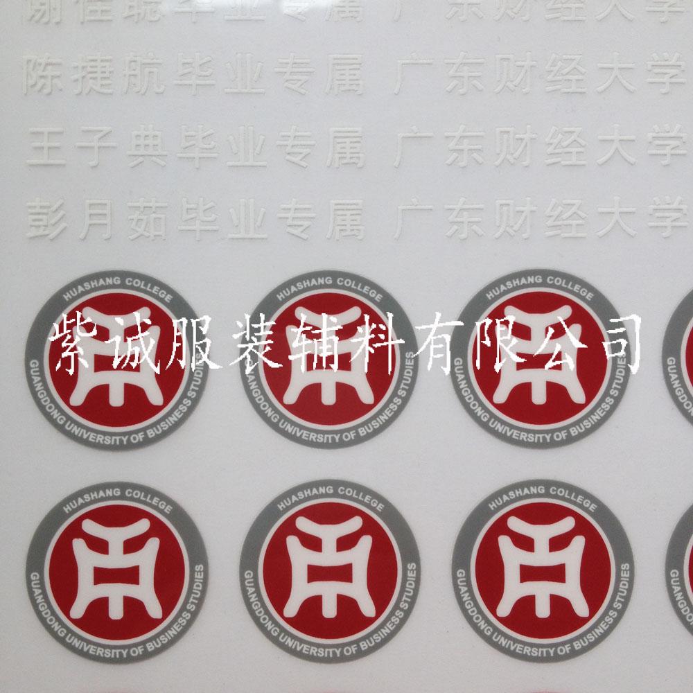 东莞厂家 供应箱包热转印标 环保无异味烫唛 优质烫画标